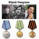 Советские актеры-участники Великой Отечественной войны