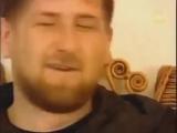 Смех Кадырова [Чечня, Кавказ, заразительный смех]