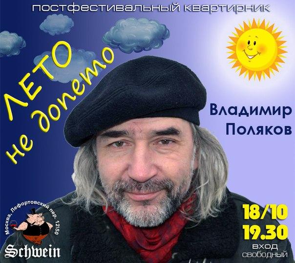 vk.com/letonedopeto
