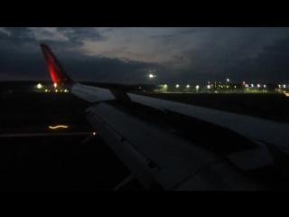 Air Berlin B737-700 hard landing at Saarbrucken airport 19.10.2014