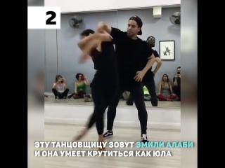 Танец  85 оборотов в минуту