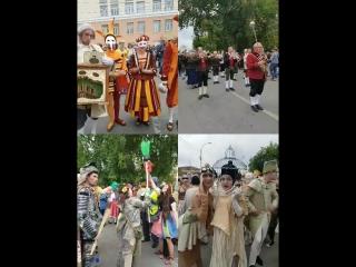 Вот так и выглядит Весёлый карнавал!