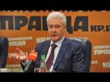 Сергей Собянин подробно ответил на вопросы о сносе пятиэтажек