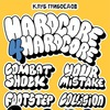 hardcore4hardcore