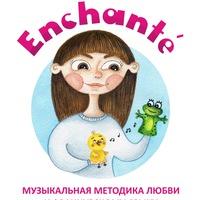 Логотип Французский для детей в EnchanteClub