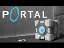Portal, наконец-то поиграю! Это класика это знать надо © :)