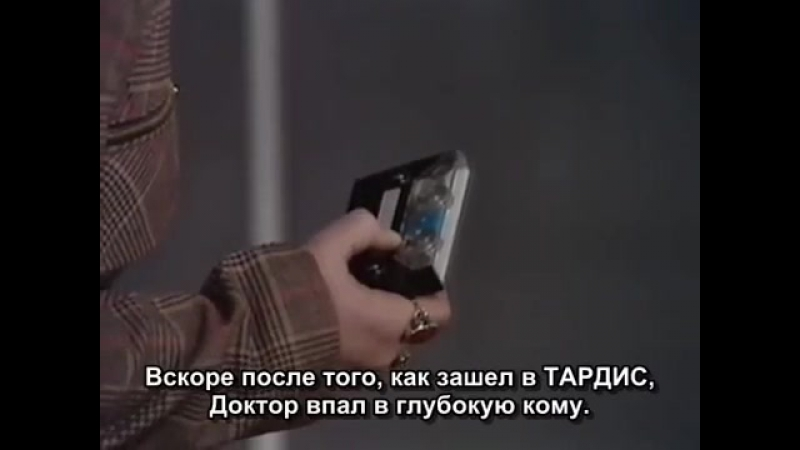 Классический Доктор кто - 10 сезон 4 серия - Планета далеков (1 часть) | TARDIS time and space