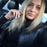Елена Смагина