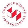 Сибэкспоцентр. Выставки в Иркутске.