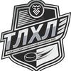 Тольяттинская Любительская Хоккейная Лига |ТЛХЛ