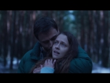 Берлинский синдром / Berlin Syndrome, (2017): Трейлер