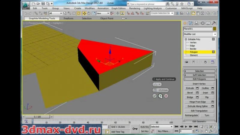 3d max для начинающих.Создание вершин и поверхностей Poly.(Рафаэль Кусаматов)
