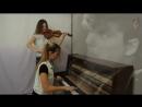 Лирика Играют две девушки