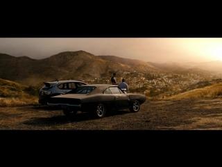 Wiz Khalifa ft. Charlie Puth - See You Again