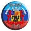 Администрация города Луганска