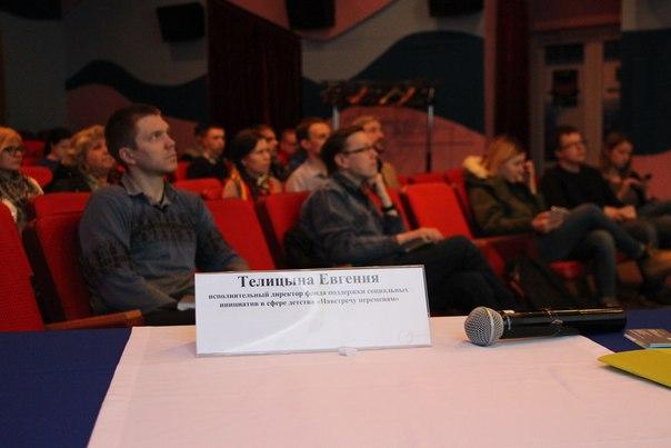 19 мая состоялась встреча с Евгенией Телицыной исполнительным директор