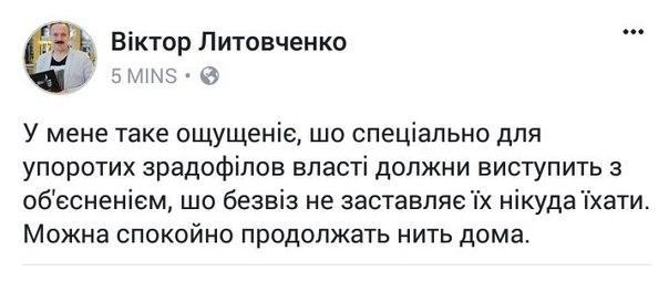 Решение ЕП - это яркий маркер того, что Украина - часть объединенной Европы, - Порошенко - Цензор.НЕТ 2860
