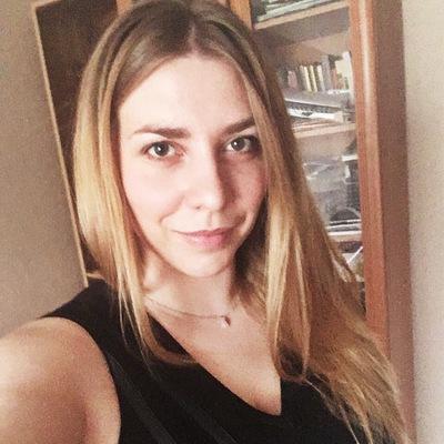 Катя Сизоненко