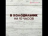 Мясо Гармошка ~Умный Дом~
