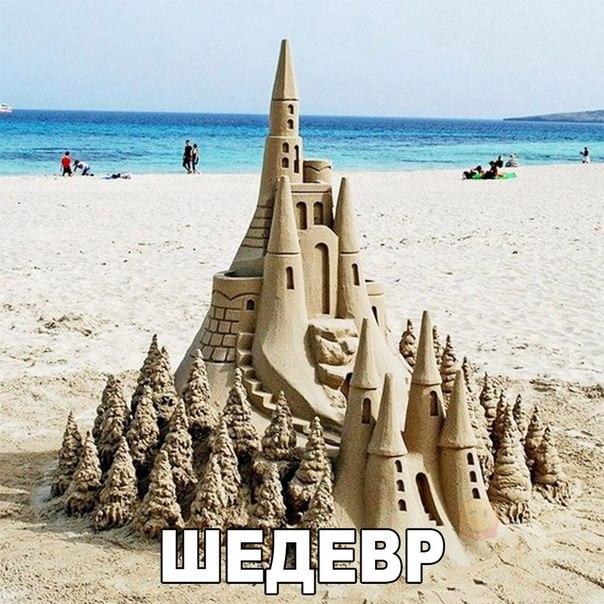 Фото №456254802 со страницы Сергея Русака