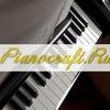 """Фортепианное ремесло """"Pianocraft"""""""
