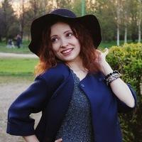 Katerina Agafonnikova
