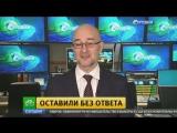 Путин решил не высылать американских дипломатов и пригласил их детей на ёлку