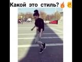 Классно танцует!!Вот бы и я научилась танцевать как она