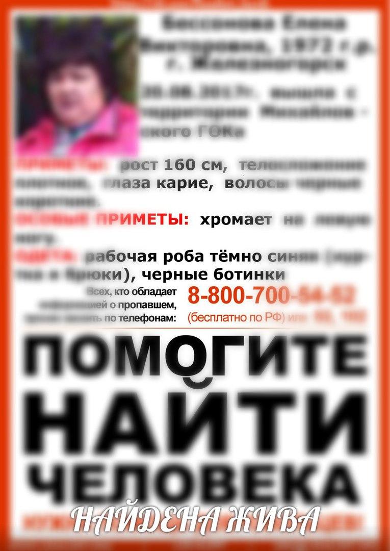 https://pp.userapi.com/c836334/v836334579/4d710/6F42Y_ire5M.jpg