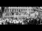 Степан Разин  народный герой Да здравствует мировая революция! (Республика ШКИД, 1966)