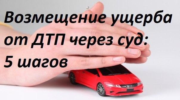 автоюристы саранск телефон - фото 8