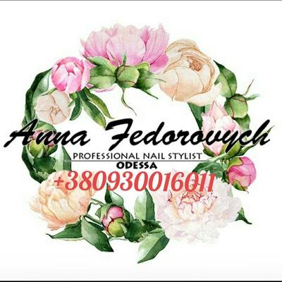 Anna Fedorovych