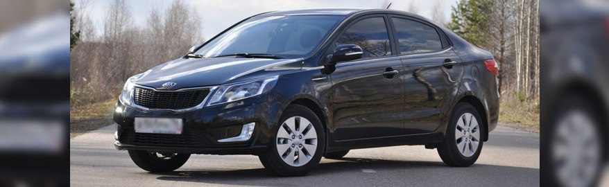 Продажи автомобилей в сентябре: предварительные результаты