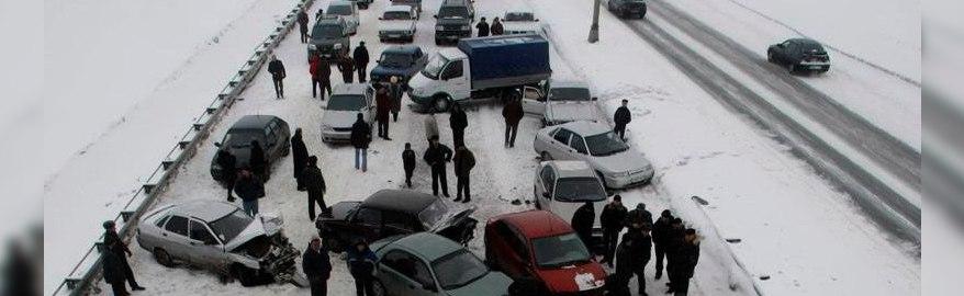 Синоптики рассказали, когда в Россию придет «день жестянщика»