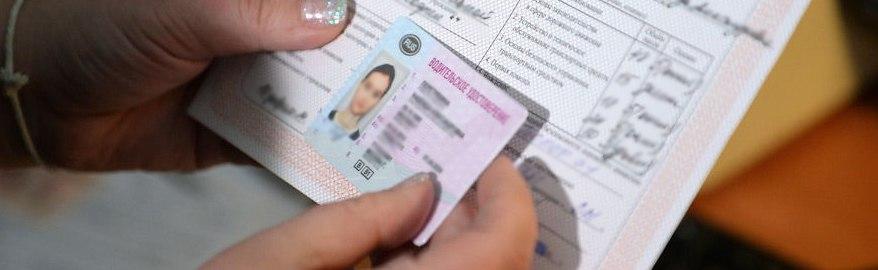 В Минздраве предложили выдавать водительские права с 21 года