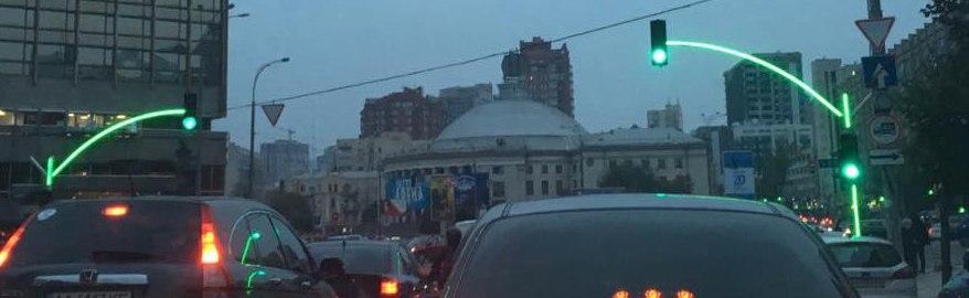 «Cветофор будущего» от киевских властей
