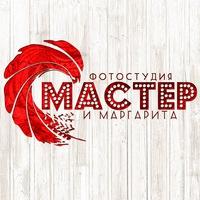 """Логотип Фотостудия """"Мастер и Маргарита"""" Волгоград"""
