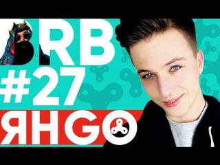 Big Russian Boss Show #27 | ЯнГо | Часть 1