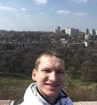 Иван Сивоха