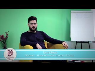 КАК СТАТЬ УСПЕШНЫМ | СОВЕТЫ ПСИХОЛОГА