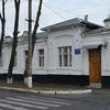 Лебединський міський художній музей ім. Б.К. Руд