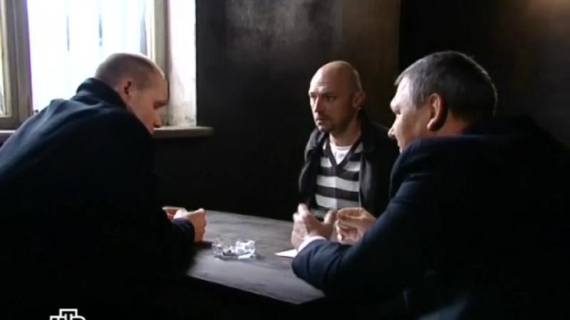 Глухарь 1 сезон 38 серия
