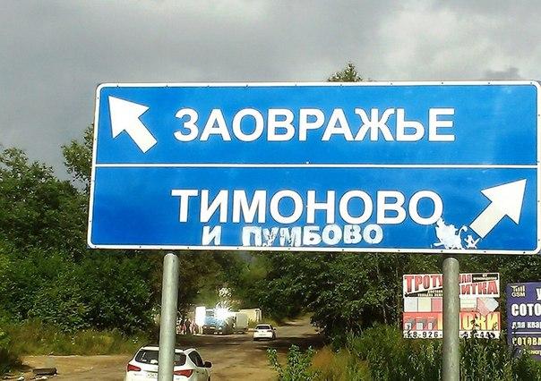 Фото №456239697 со страницы Стаса Моховикова