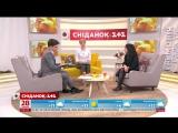 Даша Суворова в Снданок 1+1
