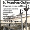 St. Petersburg Challenge