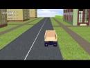 12 Остановка и стоянка транспортных средств