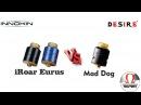 Обзор Innokin iRoar Eurus RDA /Desire Mad Dog | Ну уж очень вкусно!