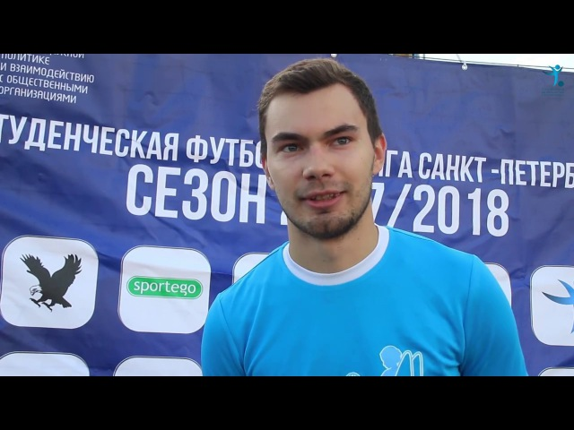 Горюнов (Прилука, СПбГЭУ): «Сработал эффект Серова»