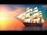 Come Sail Away  Эпический артмикс