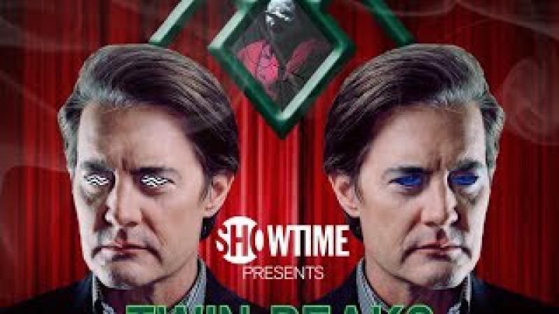 Дэвид Линч и Твин Пикс с точки зрения магизма-колдунизма   David Lynch from the Russian magicians